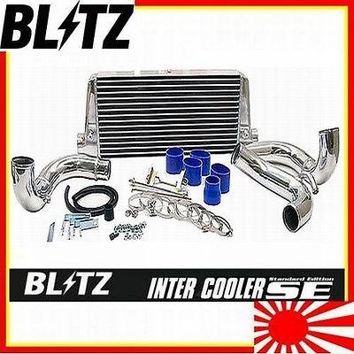 BLITZ SE INTERCOOLER KIT NISSAN SKYLINE GT ER34 R34 RB25DET