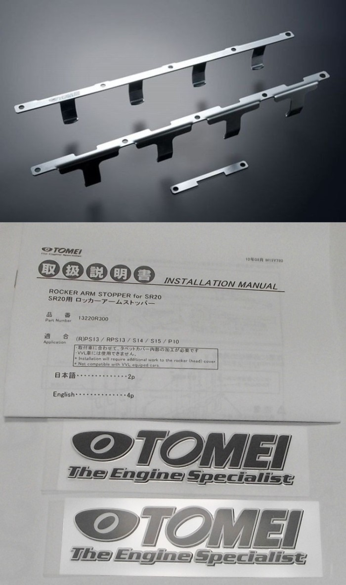 Tomei Japan ROCKER ARM STOPPER Fits Nissan Silvia S14 SR20DET