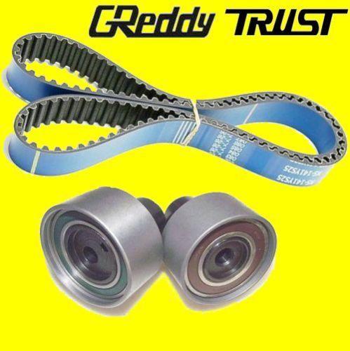 GREDDY TRUST TIMING BELT KIT NISSAN SKYLINE GTR R32 R33 R34 HCR32 ECR33  ER34 RB20DET RB25DE RB25DE RB25DET 13524500