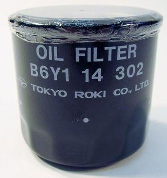 Genuine Mazda Rx8 Rx 8 Miata Mx5 Oil Filter Oem Jdm Planet